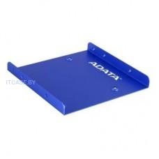 Крепление для жесткого диска SSD Диск ADATA SSD Adapter' Bracket 2.5''-3.5'' metal Blue A62611004