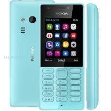 Мобильный телефон NOKIA 216 DS EAC UA dual sim / 2.4 (320 x 240) A00027787